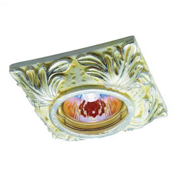 Встраиваемый светильник Novotech Sandstone 369575, 1xGU5.3x50W, желтый, песчаник