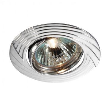 Встраиваемый светильник Novotech Trek 369611, 1xGU5.3x50W, хром, металл