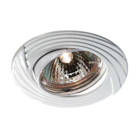 Встраиваемый светильник Novotech Trek 369614, 1xGU5.3x50W, белый, металл