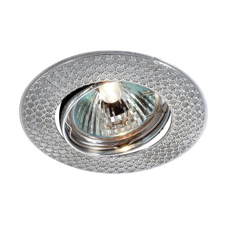 Встраиваемый светильник Novotech Dino 369625, 1xGU5.3x50W, хром, металл