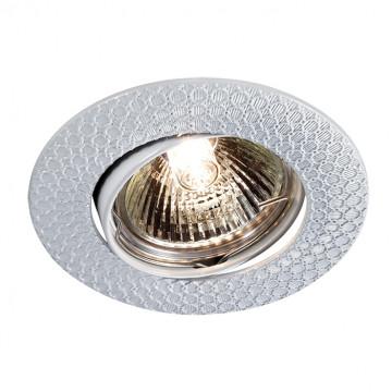 Встраиваемый светильник Novotech Dino 369628, 1xGU5.3x50W, белый, металл - миниатюра 1