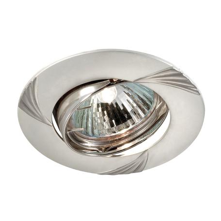 Встраиваемый светильник Novotech Trek 369630, 1xGU5.3x50W, никель, хром, металл