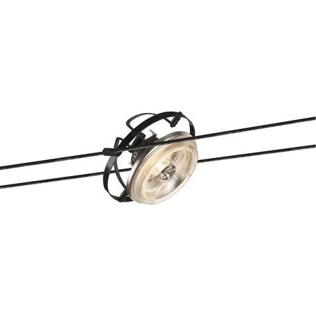 Светильник с регулировкой направления света для тросовой системы SLV TENSEO, WIRE QRB 139110, 1xG53x50W, черный