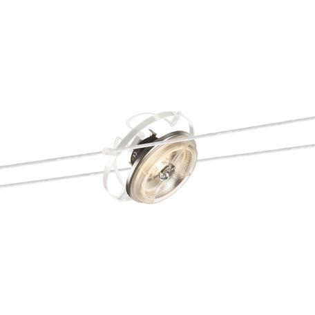 Светильник с регулировкой направления света для тросовой системы SLV TENSEO, WIRE QRB 139111, 1xG53x50W, белый