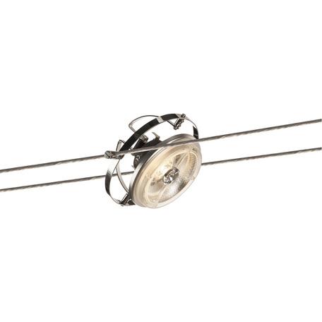 Светильник с регулировкой направления света для тросовой системы SLV TENSEO, WIRE QRB 139112, 1xG53x50W, хром