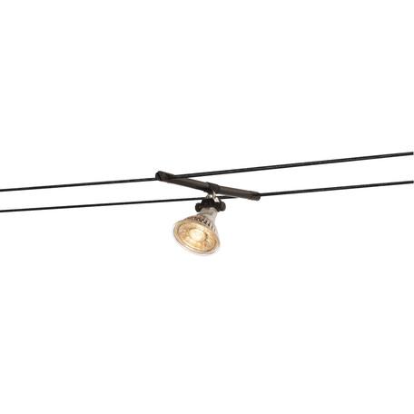Светильник с регулировкой направления света для тросовой системы SLV TENSEO, COSMIC 139090, 1xGU5.3x35W, черный, металл