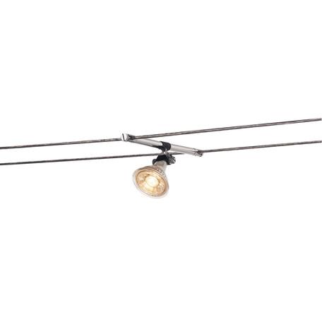 Светильник с регулировкой направления света для тросовой системы SLV TENSEO, COSMIC 139092, 1xGU5.3x35W, хром, металл