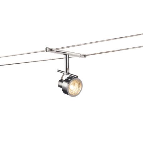 Светильник с регулировкой направления света для тросовой системы SLV TENSEO, SALUNA 139132, 1xGU5.3x35W, хром