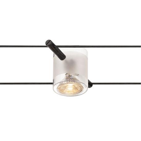 Светильник для тросовой системы SLV TENSEO, COMET 139120, 1xGU5.3x50W, черный, прозрачный