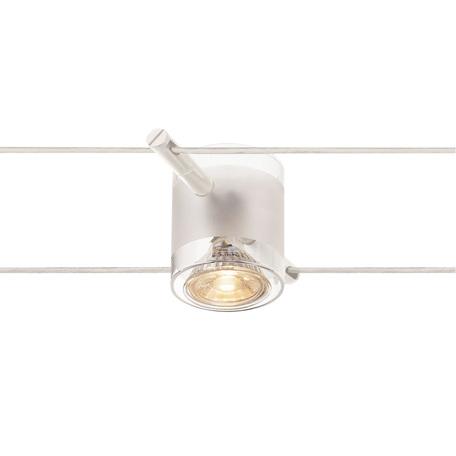 Светильник для тросовой системы SLV TENSEO, COMET 139121, 1xGU5.3x50W, белый