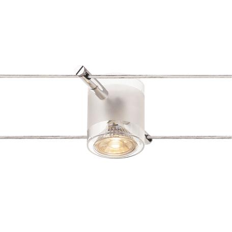 Светильник для тросовой системы SLV TENSEO, COMET 139122, 1xGU5.3x50W, хром, белый