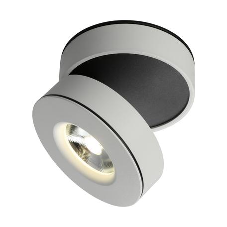 Светодиодный светильник Omnilux Borgetto OML-101909-12, LED 12W 4000K 900lm, белый, металл