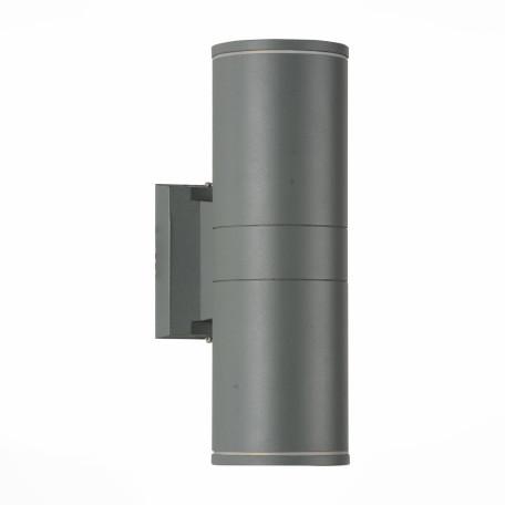 Настенный светодиодный светильник ST Luce Tubo SL561.701.02, IP65, LED 10W 4000K, серый, металл