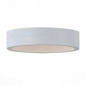 Настенный светодиодный светильник ST Luce Molto SL562.501.01, IP54, LED 6W 4000K, белый, металл