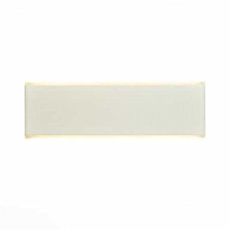Настенный светодиодный светильник ST Luce Percetti SL567.501.01, LED 12W 4000K, белый, металл