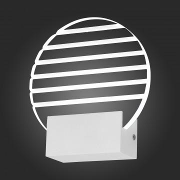 Настенный светодиодный светильник ST Luce Luogo SL580.001.01, LED 6W 4000K, белый, прозрачный, металл, пластик