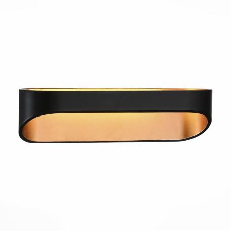 Настенный светодиодный светильник ST Luce Mensola SL582.041.01, LED 6W 4000K, черный, металл