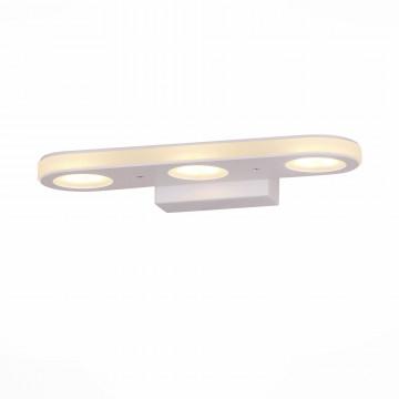 Настенный светодиодный светильник ST Luce Fintra SL584.101.03, LED 9W 4000K, белый, металл, металл с пластиком