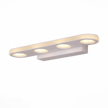 Настенный светодиодный светильник ST Luce Fintra SL584.101.04, LED 12W, 4000K (дневной), белый, металл, пластик