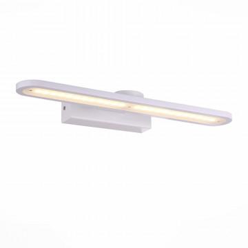 Настенный светодиодный светильник ST Luce Gomma SL587.101.01, LED 12W, 4000K (дневной), белый, металл, пластик