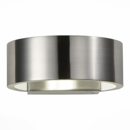 Настенный светодиодный светильник ST Luce Fondo SL591.701.01, LED 6W 4000K, никель, металл