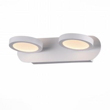 Настенный светодиодный светильник с регулировкой направления света ST Luce Colo SL588.101.02, LED 9W 4000K, белый, металл, металл с пластиком