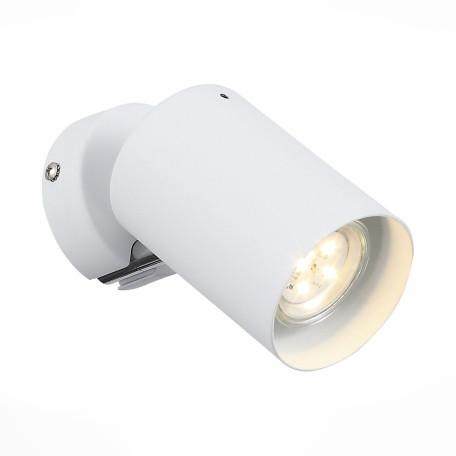 Настенный светильник с регулировкой направления света ST Luce Fanale SL597.501.01, 1xGU10x3W, белый, хром, металл