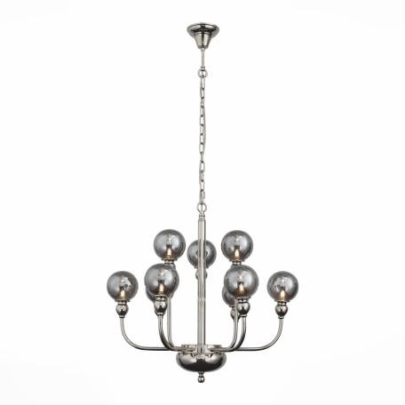 Подвесная люстра ST Luce Funhi SL552.103.09, 9xG9x28W, никель, дымчатый, металл, стекло