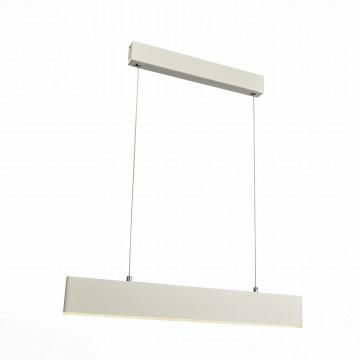 Подвесной светодиодный светильник ST Luce Percetti SL567.503.01, LED 24W 4000K, белый, металл