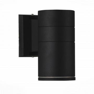 Настенный светодиодный светильник ST Luce Tubo SL561.401.01, IP65, LED 5W 4000K (дневной)
