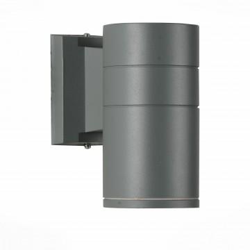 Настенный светодиодный светильник ST Luce Tubo SL561.701.01, IP65, LED 5W 4000K (дневной)