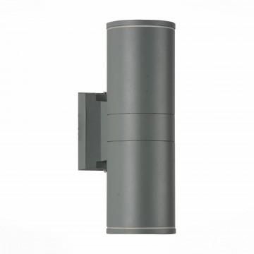 Настенный светодиодный светильник ST Luce Tubo SL561.701.02, IP65, LED 10W 4000K (дневной)