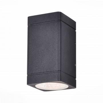 Потолочный светодиодный светильник ST Luce Coctobus SL563.401.02, IP44, LED 16W 3000K (теплый)