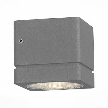 Потолочный светодиодный светильник ST Luce Coctobus SL563.701.01, IP44, LED 8W 3000K (теплый)