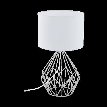 Настольная лампа Eglo Pedregal 1 95187, 1xE27x60W, хром, белый, металл, текстиль