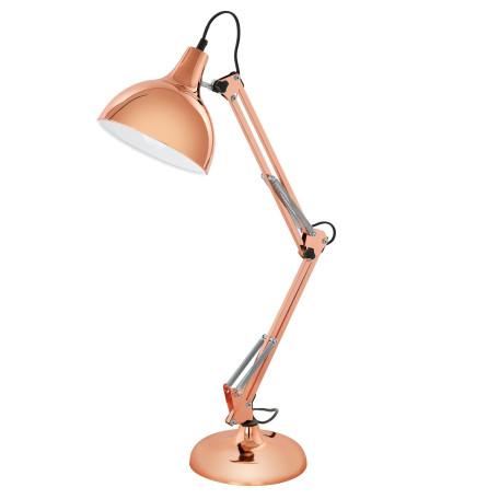 Настольная лампа Eglo Borgillio 94704, 1xE27x40W, медь, металл