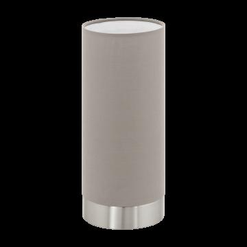 Настольная лампа Eglo Pasteri 95122, 1xE27x40W, никель, серый, металл, текстиль