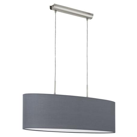 Подвесной светильник Eglo Pasteri 31582, 2xE27x60W, никель, серый, металл, текстиль