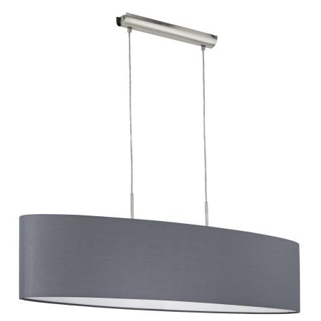 Подвесной светильник Eglo Pasteri 31586, 2xE27x60W, никель, серый, металл, текстиль