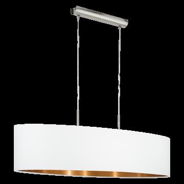 Подвесной светильник Eglo Pasteri 95047, 2xE27x60W, никель, белый, медь, металл, текстиль