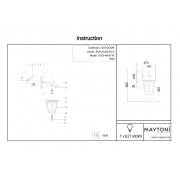 Схема с размерами Maytoni S103-48-01-R
