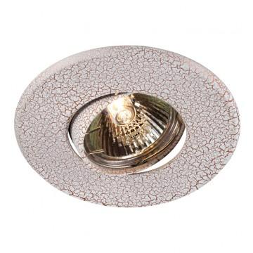 Встраиваемый светильник Novotech Marble 369712, 1xGU5.3x50W, розовый, металл
