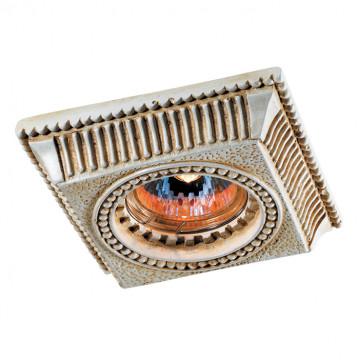 Встраиваемый светильник Novotech Sandstone 369830, 1xGU5.3x50W, бежевый, коричневый, песчаник