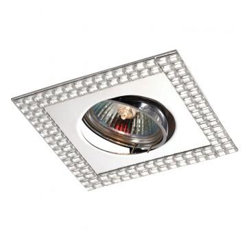 Встраиваемый светильник Novotech Mirror 369836, 1xGU5.3x50W, зеркальный, хром, металл