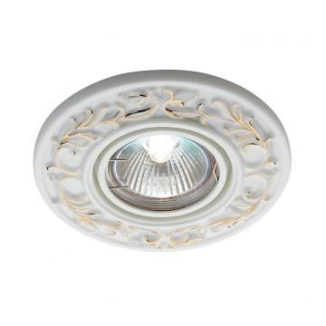Встраиваемый светильник Novotech Farfor 369869, 1xGU5.3x50W, белый, золото, керамика
