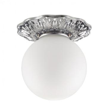 Встраиваемый светильник Novotech Sphere 369978, IP44, 1xG9x40W, хром, белый, металл, стекло