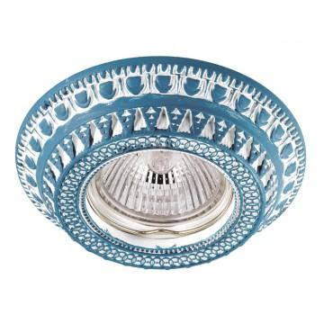 Встраиваемый светильник Novotech Vintage 370011, 1xGU5.3x50W, белый, голубой, металл