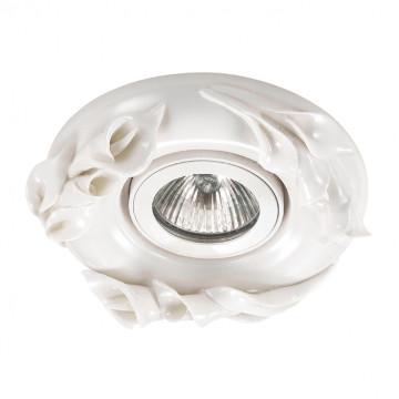 Встраиваемый светильник Novotech Farfor 370037, 1xGU5.3x50W, белый, керамика