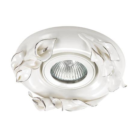 Встраиваемый светильник Novotech Farfor 370038, 1xGU5.3x50W, белый, серебро, керамика