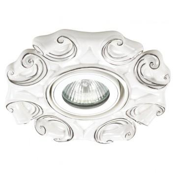 Встраиваемый светильник Novotech Farfor 370041, 1xGU5.3x50W, белый, серебро, керамика